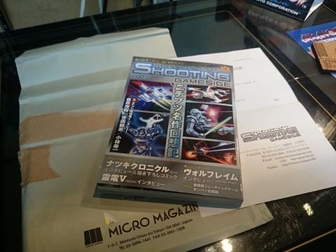 IMG_20150208_150100 (800x600)