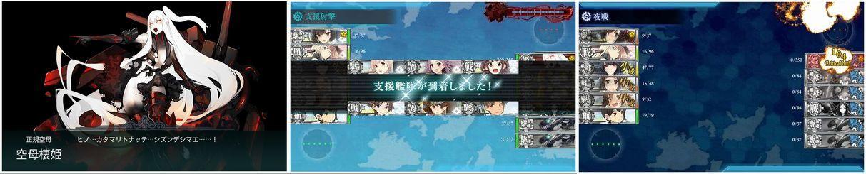 2.10 冬E-4突破