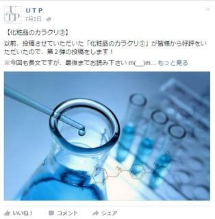 キャプチャ4_01