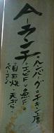 PAP_0013.jpg
