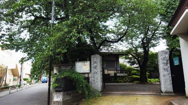 自証院入り口