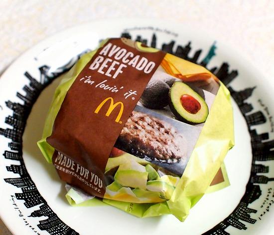 アボカドビーフ01@McDonalds 2015年08月