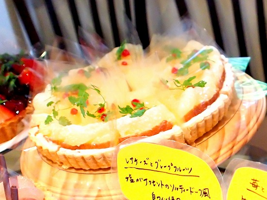 レアチーズとグレープフルーツ01@MACARONI MARKET(マカロニ市場) 松戸店 2015年02月