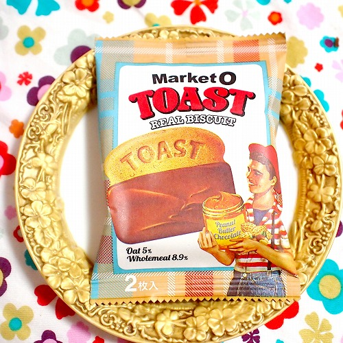 TOAST REAL BISCUT01@MARKET O