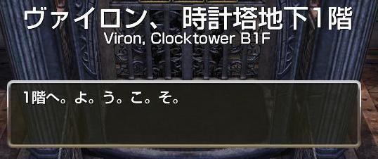 150724時計1