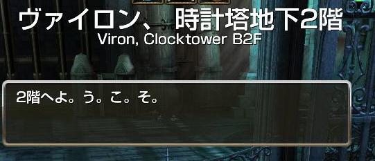 150724時計2F