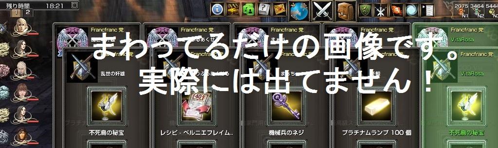150726るーれっと