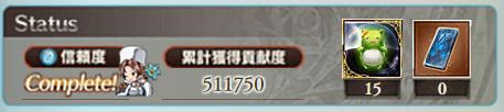 150817進捗