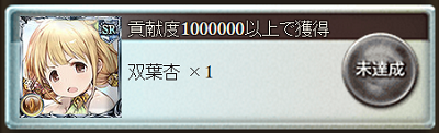 150820あんちゃん