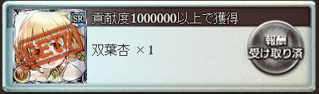 150820杏ちゃん