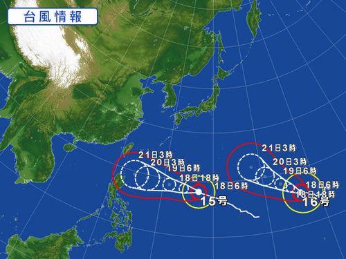 台風15,16号