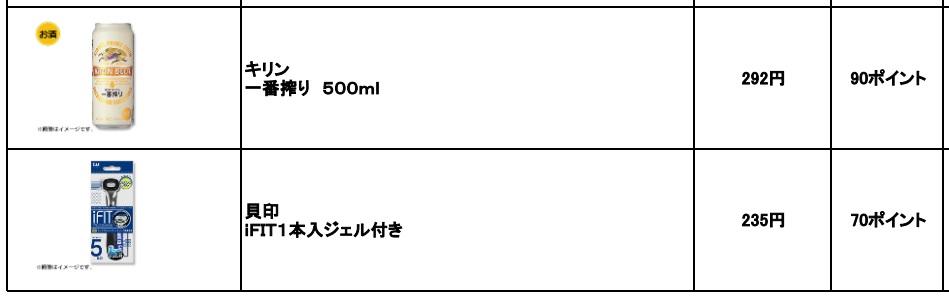 150803-4.jpg