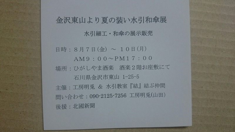 s-DSC_2979.jpg