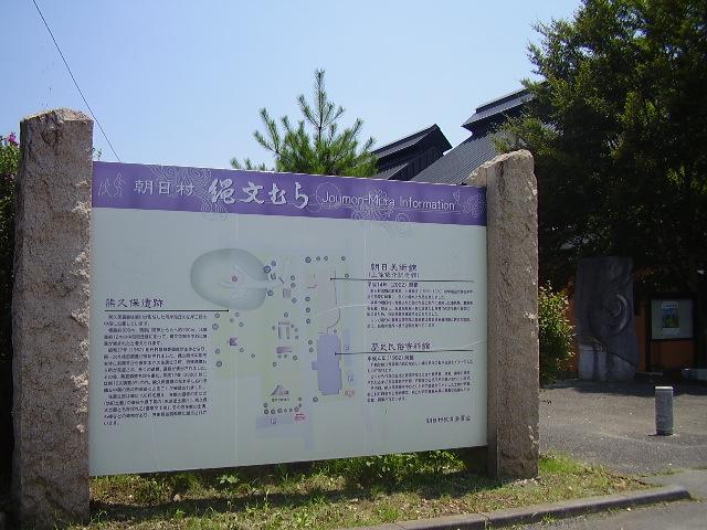 故郷の史跡