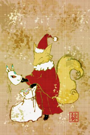 狐のサンタさん