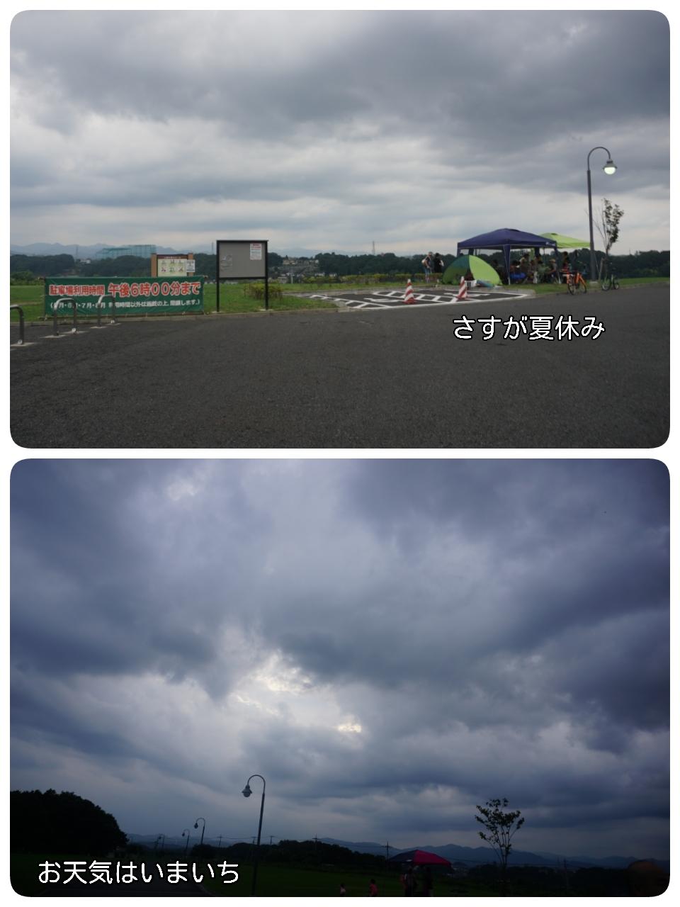 2015-08-16-21-40-21_deco.jpg