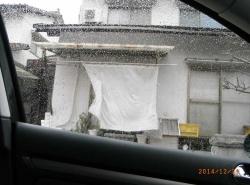 午後は雨風20141231-2