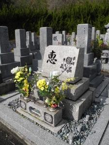 墓参り20150127