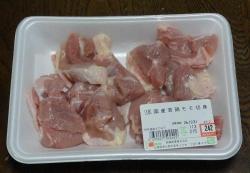 鶏肉20141228