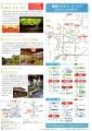 2015年・第40回「京の夏の旅」3