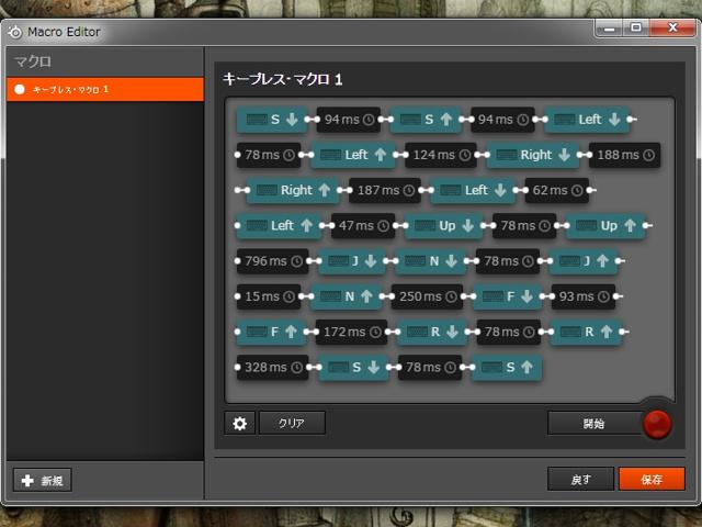 APEX_M800_Review_103.jpg