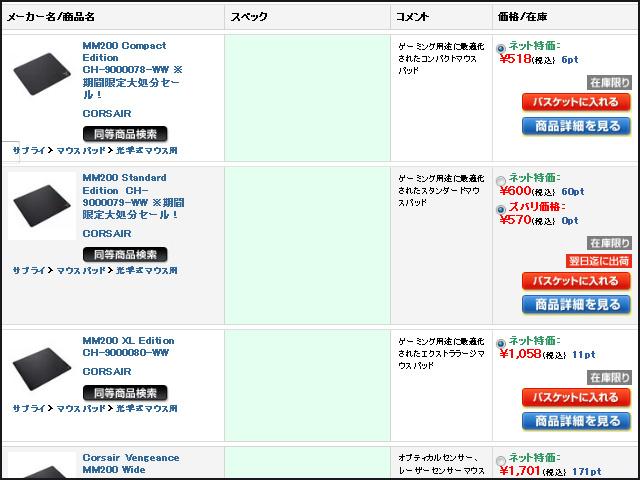 MM200_Series_01.jpg