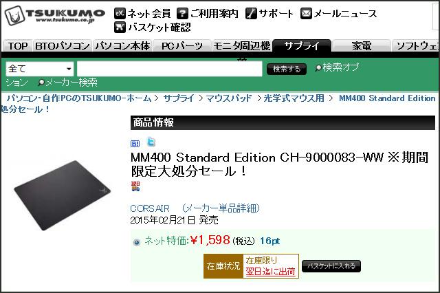 MM400_Series_01.jpg