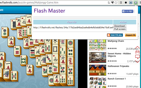 Flash Master Chrome拡張 Flash swf 保存