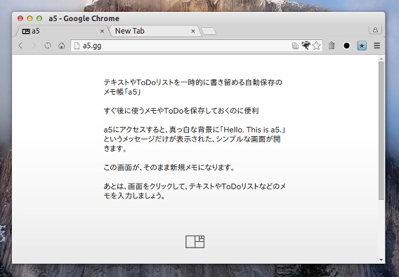 a5 Online Notepad メモ帳 Webアプリ