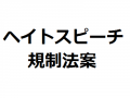 20150821003.png