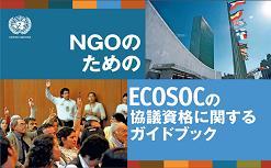 Brochure_Japanese.jpg