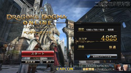DDO_低