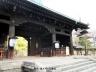 東寺・南大門と五重塔