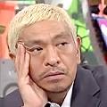 ワイドナショー画像 松本人志 一発屋芸人に「日本のお笑いは複雑で最弱と最強が表裏一体」と指摘 2015年8月16日