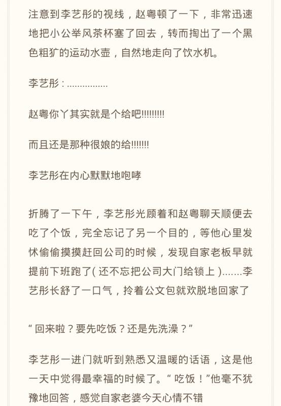 同人小说11