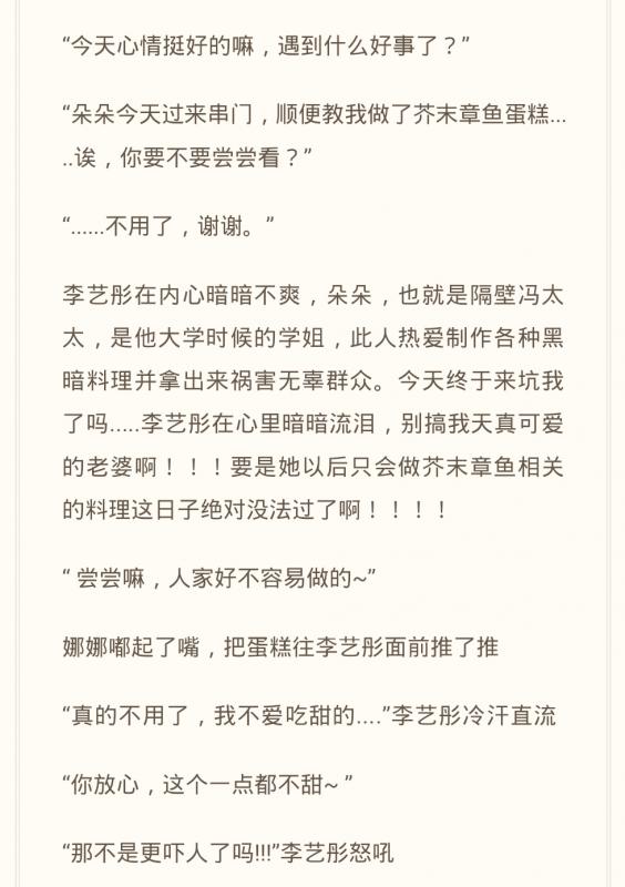 同人小说12