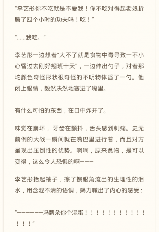 同人小说13
