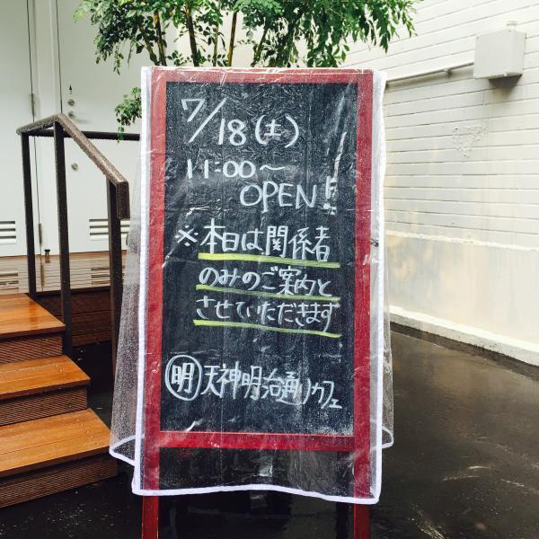 明日7月18日(土)に天神セントラルプレイス跡地にオープンする「ピンクベリー福岡天神店」と「天神明治通りカフェ」の内覧会。