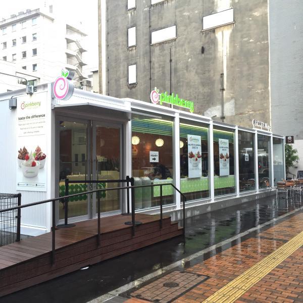 「ピンクベリー福岡天神店」と「天神明治通りカフェ」ともに、明日2015年7月18日(土)からオープンです。