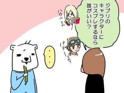 zansyo2.jpg