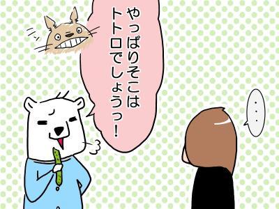 zansyo3.jpg