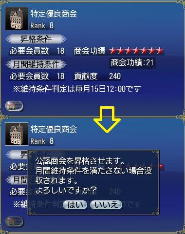 RG201508022.jpg