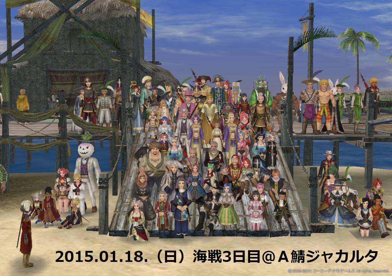 battle201501181.jpg
