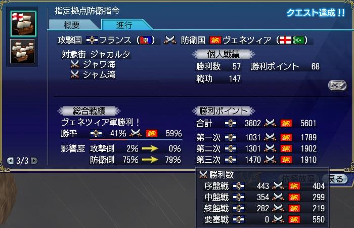 battle201501182.jpg