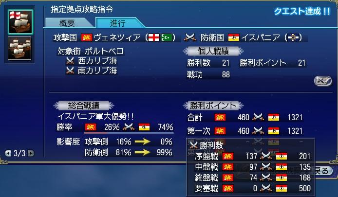 battle201502201.jpg
