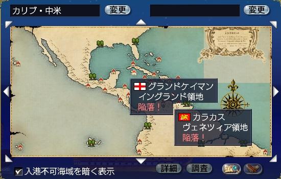 battle201502202.jpg