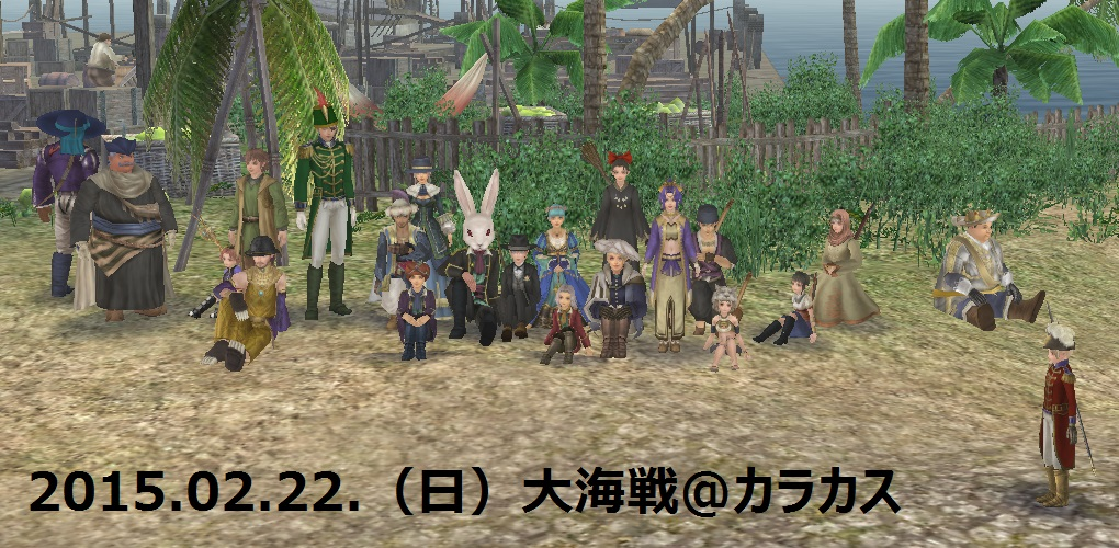 battle201502220.jpg