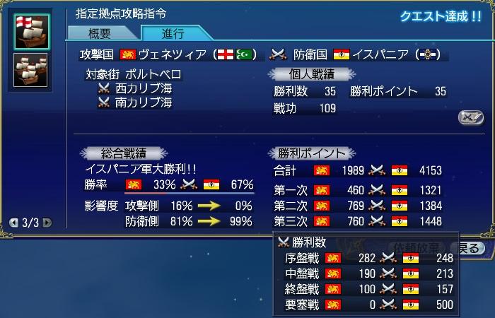battle201502221.jpg