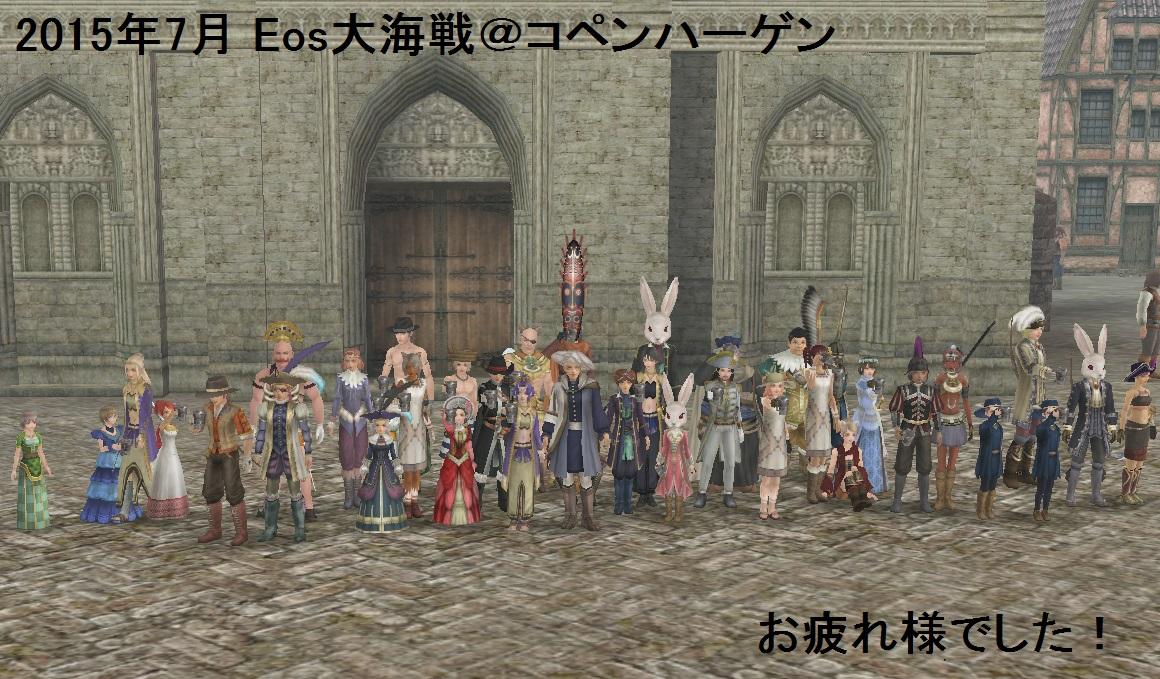 battle201507190.jpg