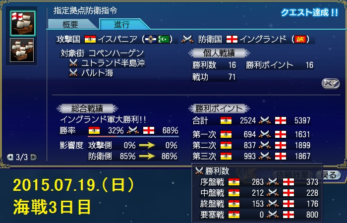 battle201507191.jpg